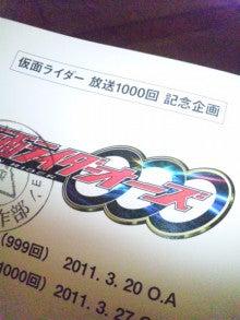 甲斐まり恵 オフィシャルブログ powered by Ameba-DVC00161.jpg