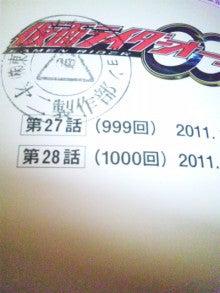 甲斐まり恵 オフィシャルブログ powered by Ameba-DVC00160.jpg