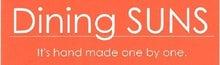 DiningSUNSのブログ