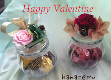 $ちびログ!-Happy Valentine2011