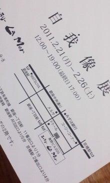 筑波大学ローバー-110204_2000~01.jpg