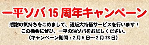 ★ラーメン占い blog★