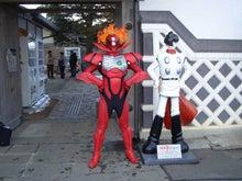 讃岐職人屋本舗のブログ-ジエンドと009