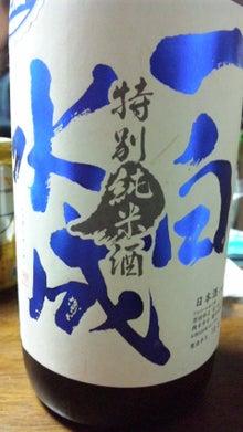 $俺の酒、君の歌-110112_2110~01.jpg