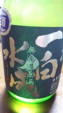 $俺の酒、君の歌-110124_1952~01.jpg