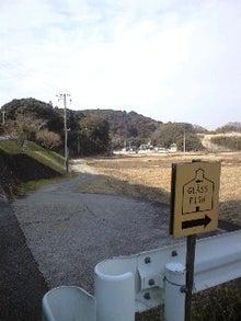 山と自転車とシネマ-110205_1214~0002.jpg