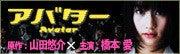 $大友さゆりオフィシャルブログ「さゆりのぶろぐ。」 powered by アメブロ