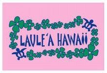 $laulea-hawaii-osakaのブログ-ショップフラッグ1