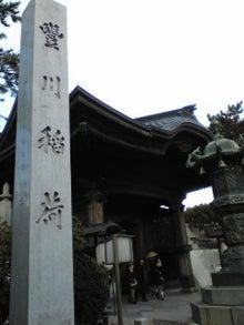 https://stat.ameba.jp/user_images/20110205/19/maichihciam549/91/0c/j/t02200293_0240032011028496058.jpg