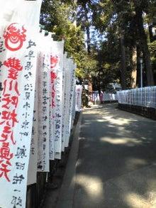 https://stat.ameba.jp/user_images/20110205/19/maichihciam549/93/1f/j/t02200293_0240032011028496086.jpg