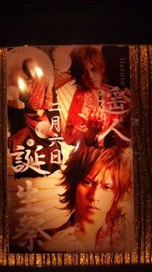 歌舞伎町ホストクラブ AAA:大智の『自由気ままな人生』-110206_063129.jpg