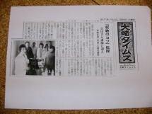 ヨシダトシコ 収納コンサルタント-2