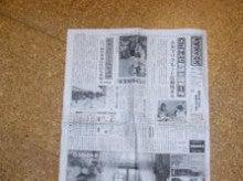 ヨシダトシコ 収納コンサルタント-1新聞