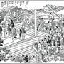 江戸時代の夢 富くじ…