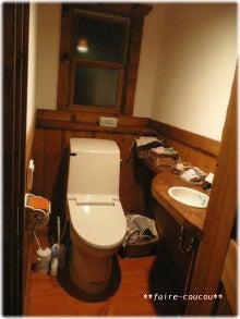 faire coucou~素朴な家でまったりと~-トイレ全体図