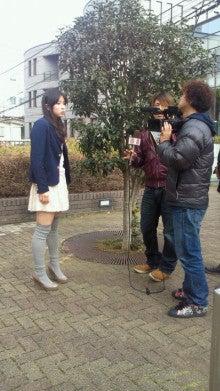$石川ありさオフィシャルブログ「夢はスゴ腕検察官」Powered by Ameba-2011020611330000.jpg