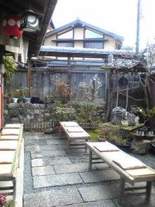 https://stat.ameba.jp/user_images/20110206/20/maichihciam549/c8/8e/j/t02200293_0240032011031032712.jpg