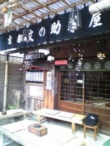 https://stat.ameba.jp/user_images/20110206/20/maichihciam549/ca/a2/j/t02200293_0240032011031032677.jpg
