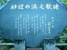伊禮俊一オフィシャルブログ「あの頃の思い出」Powered by Ameba
