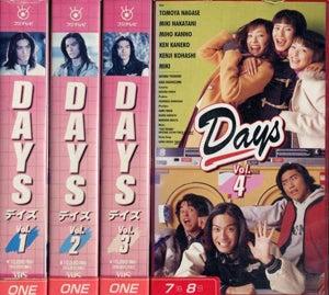 中古ビデオ販売・中古DVD通販『あるあるビデオドットコム』のブログ-Days (テレビドラマ)