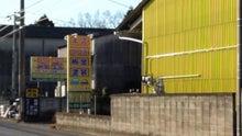 $あなたの愛車の傷・へこみを修理・板金塗装@佐野市・小山市・栃木市