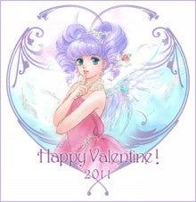 $高田明美オフィシャルブログ「Angel Touch」Powered by Ameba-2011-Valentine Card