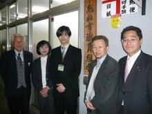 愛知県知事選挙・名古屋市長選挙...