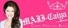 川﨑麻世オフィシャルブログ『麻世仲の猫たち』Powered by Ameba