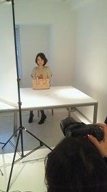 渡辺佳恵オフィシャルブログ