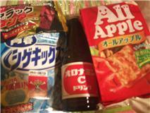 MINAKO's blog-pre