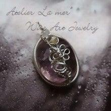 Atelier La mer ~ Wire Art Jewelry Lesson-Atelier La mer Wire Art Joyful 04