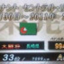 ☆祝☆初入賞!!