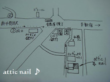 attic nail のブログ