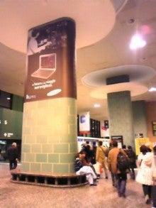 MOO日記-20110121ミラノ空港