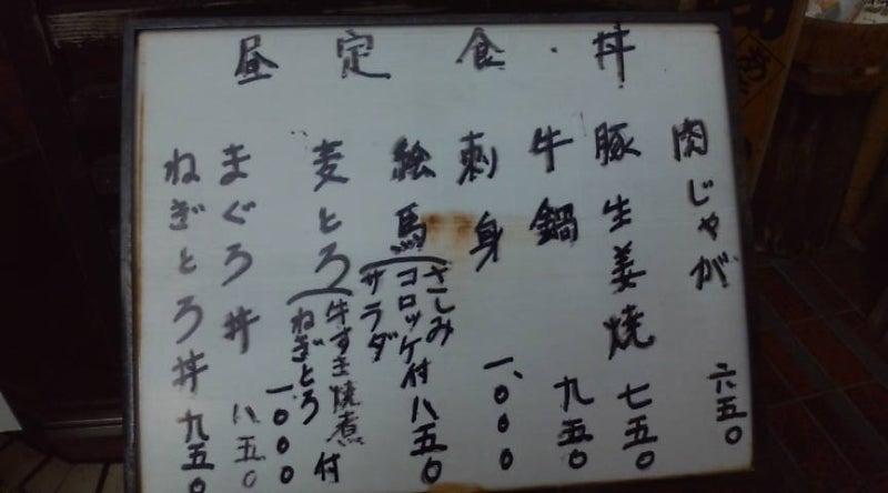 ルアマガムービースタッフブログ-絵馬亭