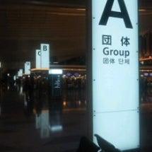 羽田空港より。