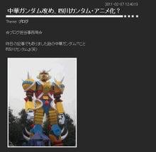 $H.W.C 2009/12~-仙川