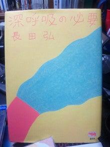 EATER Katsuya official blog-110210_1452161.jpg