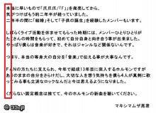 $★ミミカジルスタッフ日記★