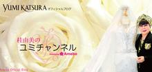 $お花とアロマで暮らしをコーディネート~エムズバレット/プリザーブドアロマフラワー、アロマセラピー、アロマ香水のスクール