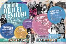 $引地敬澄オフィシャルブログ「雑種の冒険」Powered by Ameba