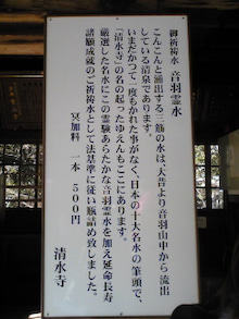 https://stat.ameba.jp/user_images/20110210/20/maichihciam549/dc/9a/j/t02200293_0240032011039407827.jpg