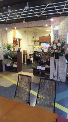 まさふぁ 岸和田で花屋をしてますが、なにか?