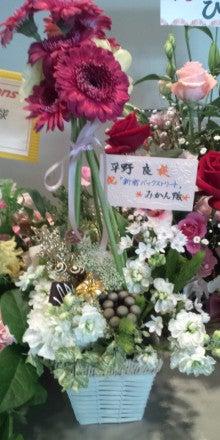 平野良オフィシャルブログ「気分は良好」Powered by Ameba-110210_133228.jpg