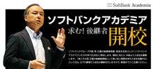 ★★日本橋から発信する社長(うらさん)の日記★★-son1