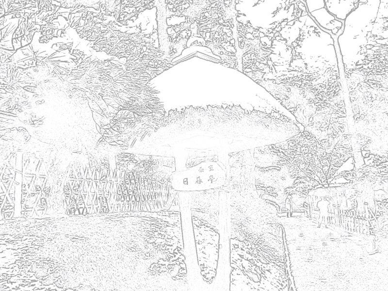 taniやんのブログ