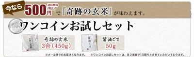 「DaccHo!《だっちょ》pokoのほのぼの子育てブログ」by Ameba-リンク
