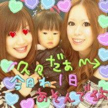 田上那奈オフィシャルブログ「ななちんのblog」 Powered by Ameba-20110203204655.jpg