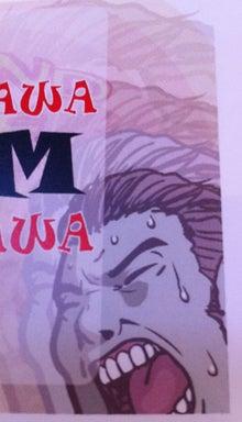 $MACHINE AKIRA YAMAOKA HEAD BLOG