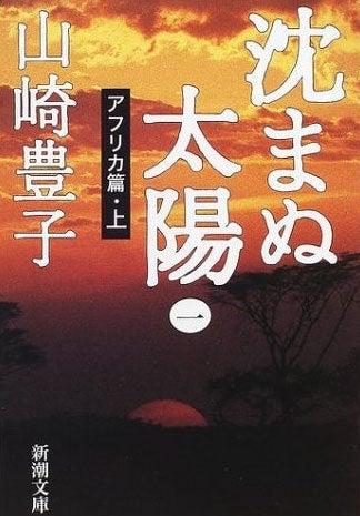 ★★日本橋から発信する社長(うらさん)の日記★★-s-1